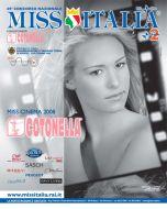missCinema